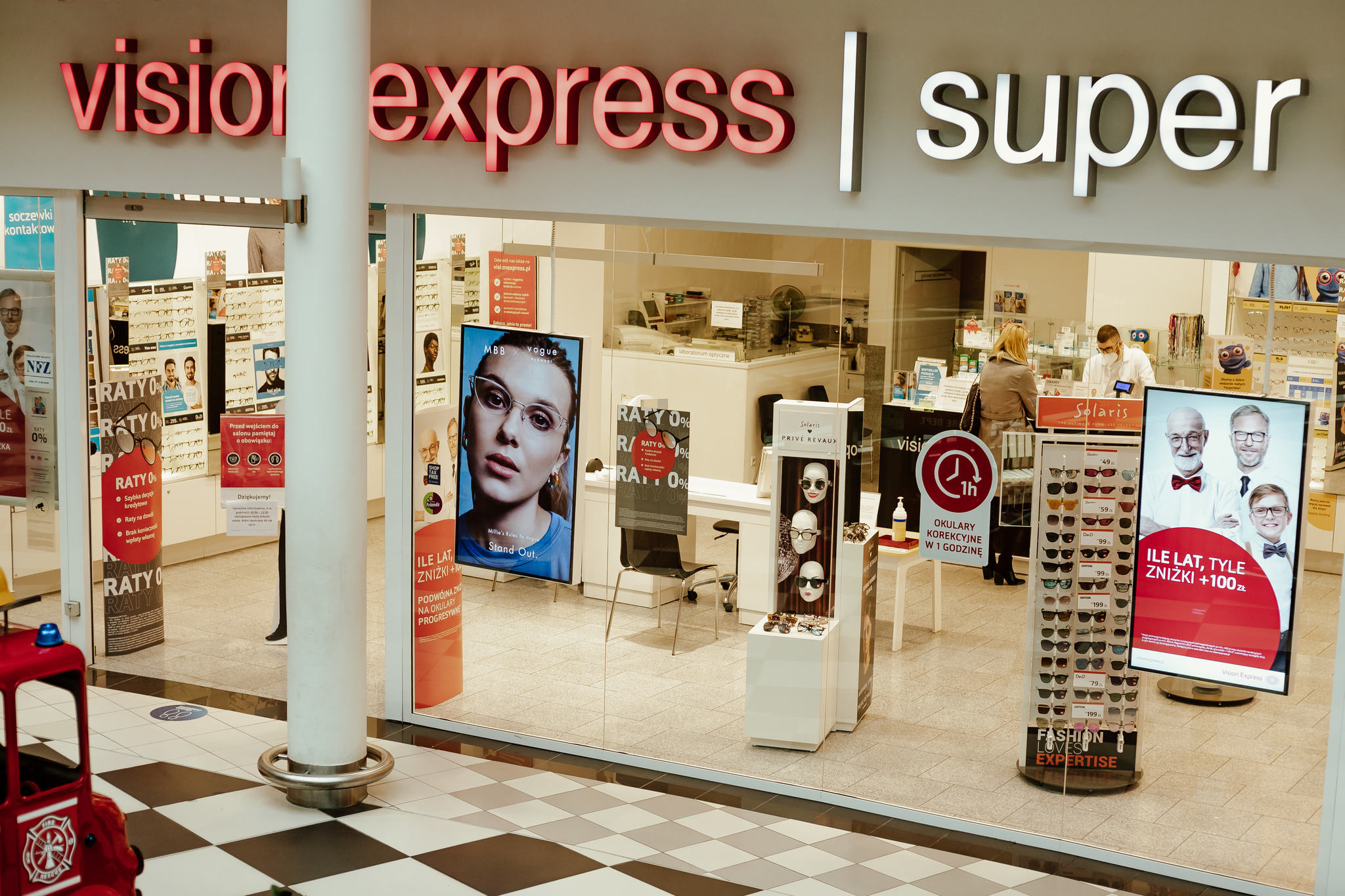 Digital Signage Vision Express